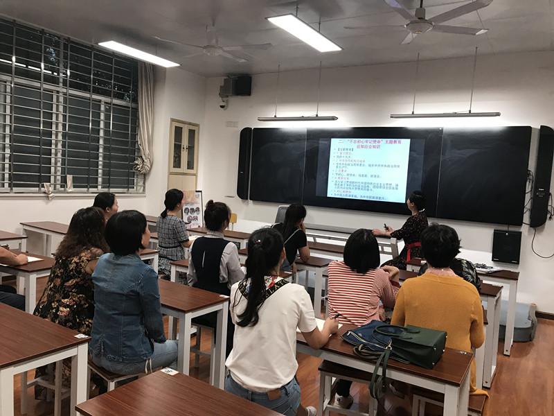 初中三支部主题教育学习1.jpg