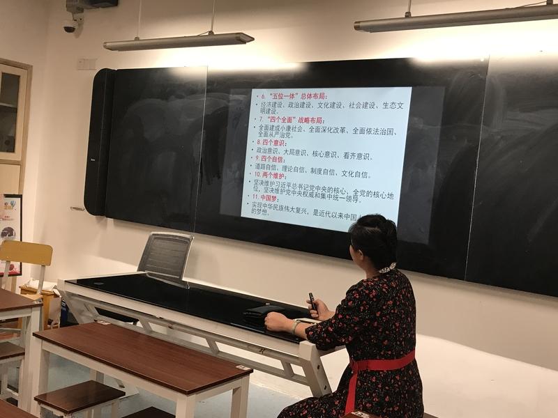初中三支部主题教育学习2.jpg