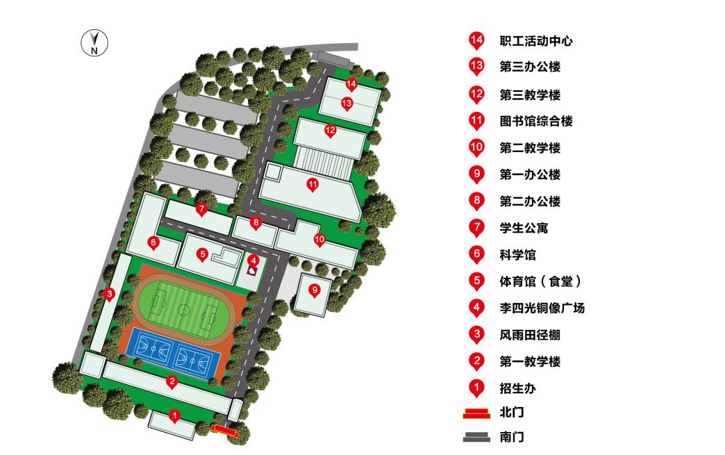校园平面分布图.jpg
